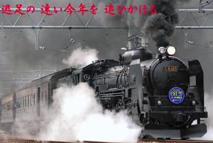 C612001b575_2