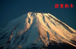 My_fuji1