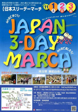 3day_march1b1