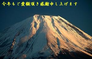 My_fuji1_2