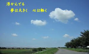 Dsc_18801b1