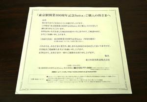 2016_0121_113124dsc_0051b1