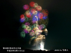 2018_0811_212006dsc_91721b16930811-photo