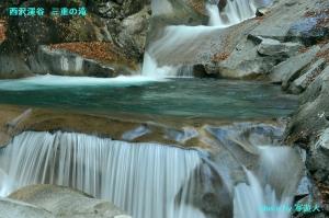 Dsc_74291b1photo-by
