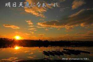 Dsc_40731b1-photograph-by
