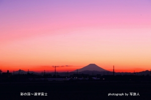 Dsc_56791b1photograph-by