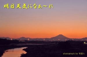 Dsc_66301b1-photograph-by