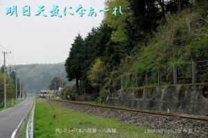 Dsc_88981b1photograph-by_20200630134101